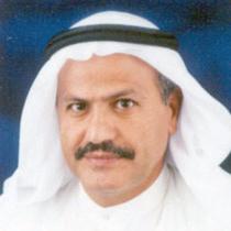 د. حامد الحمود