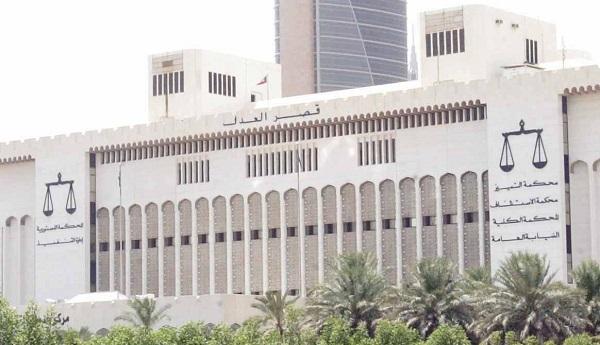 «الاستئناف»: توفير السكن لمواطنة متزوجة من غير كويتي