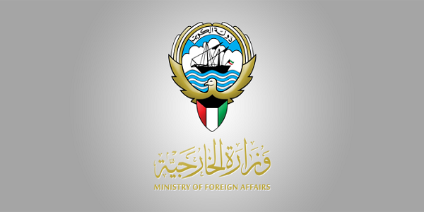 الخارجية تنفي وقف منح التأشيرات إلى بعض الجنسيات