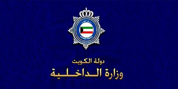 مواطن وزوجته يتقدمان ببلاغ عن تعرضهما للتهديد في الجابرية