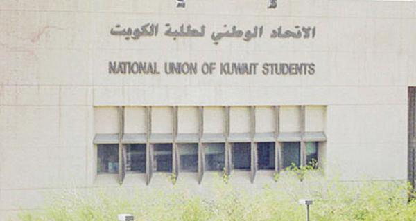 أنشطة التوعية في اتحاد الطلبة.. صلاة وحجاب