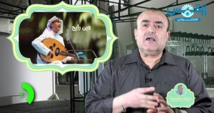 بالفيديو – «حصرياً» كلمات أغنية علي مساعد الجديدة للفنان عبدالله الرويشد.. مع ياسر العيلة