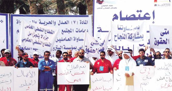 نقابيون عن الإضراب حق قانوني