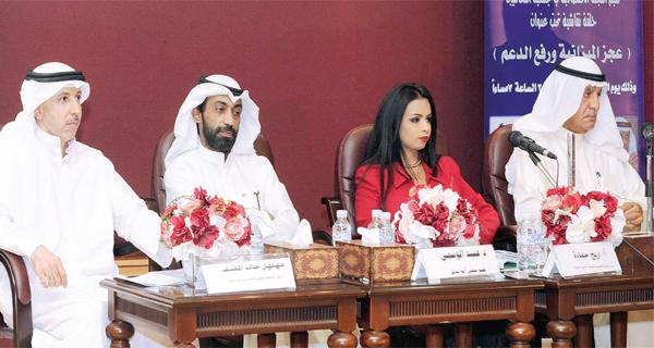 متحدثون في ندوة جمعية المحامين: الحكومة عاجزة عن مواجهة الأزمة الاقتصادية