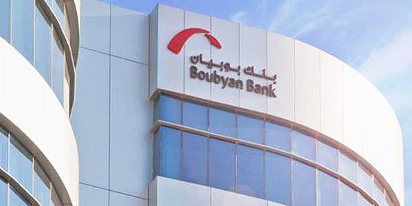 بنك بوبيان في الكويت