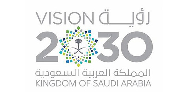 تحميل شعار رؤية السعودية 2030 pdf بدون خلفيه مفرغ