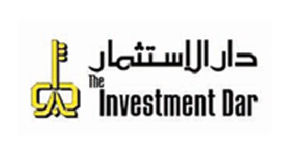«دار الاستثمار» تعرض تسليم الأصول مباشرةً للدائنين