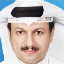 د. أحمد حمد الصانع