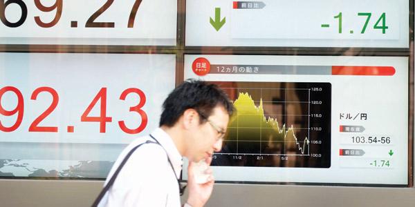 «الوطني»: «المركزيان» الأمريكي والياباني يخيبان آمال الأسواق