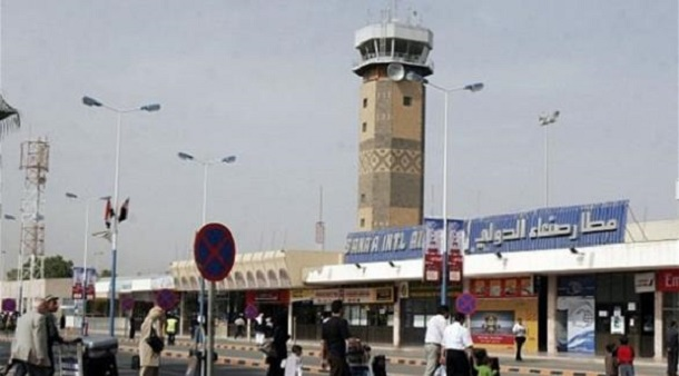 تعليق الرحلات الجوية من وإلى مطار صنعاء لـ 3 أيام
