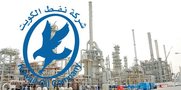 عمالة الأمن في «نفط الكويت»: الاستجابة لمطالبنا.. وإلا فالإضراب