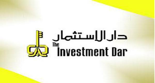 «تحصيلات»: استقالة ممثل «دار الاستثمار»