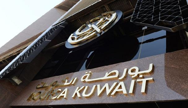 سوق الكويت للأوراق المالية Archives القبس الإلكتروني