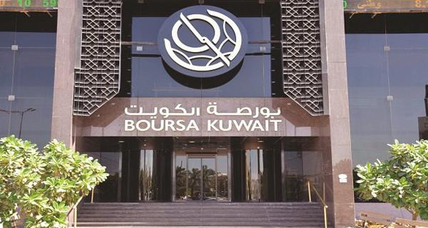 سوق الكويت للاوراق المالية Archives القبس الإلكتروني