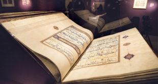 إحدى نسخ القرآن الكريم النادرة في المعرض