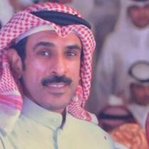 خالد عبدالله القحص