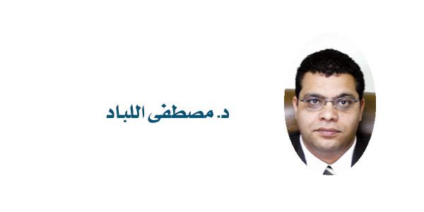 إيران وجماعة الإخوان المسلمين - القبس الإلكتروني