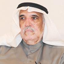 أ. د. عبدالله يوسف الغنيم