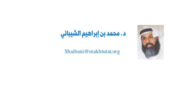 الكويت تجمعنا..! - القبس الإلكتروني