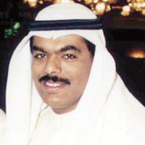 د. ياسين طه الياسين