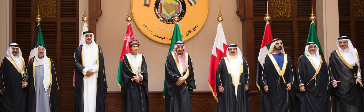 قمة المنامة تستنكر تدخلات إيران وتعزز أمن الخليج
