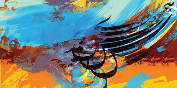 معرض للخط العربي في مقر اليونيسكو