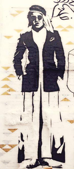 جدارية فهد العسكر