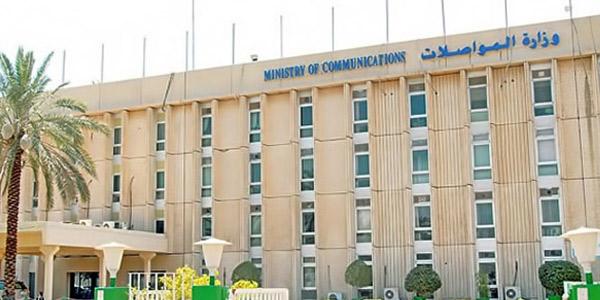 نقابات «الحكومي»: خصخصة «المواصلات» مرفوضة