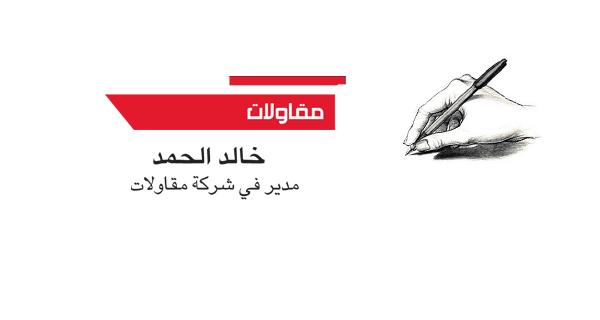 قانون المناقصات الجديد: «HOLD» للمشاريع !!