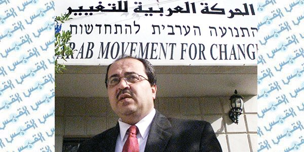 Ahmed Al Tibi The Arab Voice In The Knesset