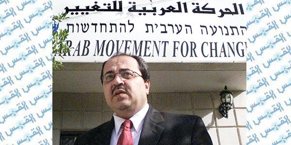 أحمد الطيبي.. الصوت العربي داخل الكنيست