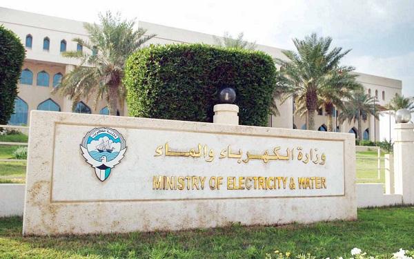 وزارة الكهرباء تعتمد تعرفة خدماتها الجديدة