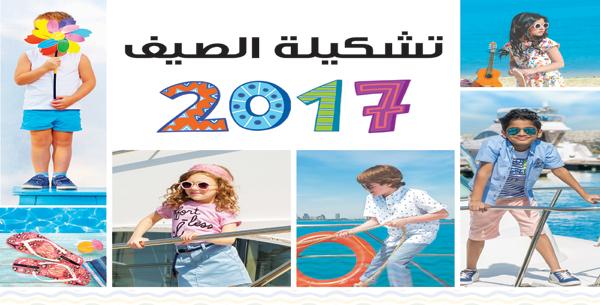 5e68de651 موسم الربيع والصيف لدى «النصر الرياضي»
