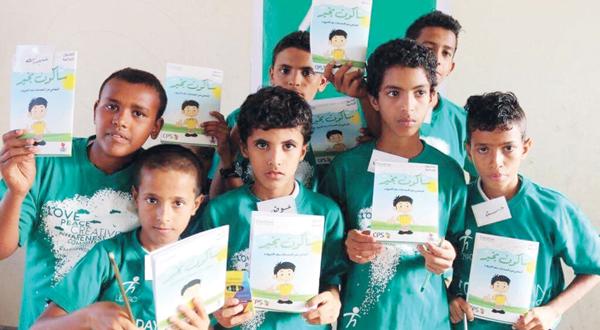 «سأكون بخير» مبادرة لوياك لإنقاذ أطفال اليمن