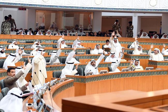 المجلس يرفض قانون العفو الشامل بـ 41 صوتا