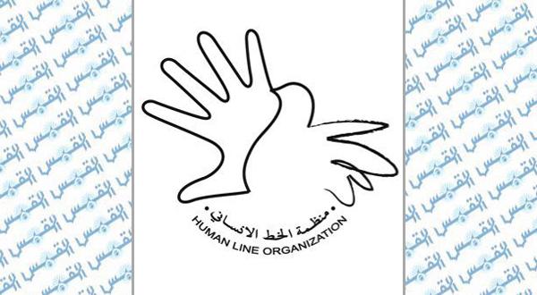 «الخط الإنساني»: «نظام الكفيل» اتجار بالبشر