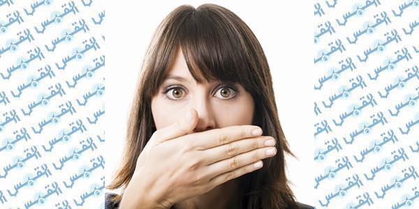 قد لا يكون الصيام هو سبب رائحة الفم الكريهة بل الإصابة بمرض