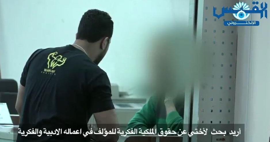 تعليم «مغشوش» في جامعة الكويت