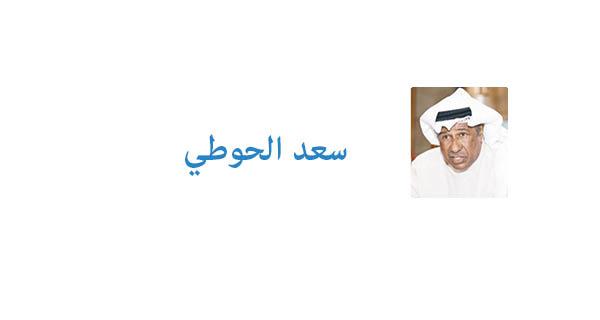 عجيب أمر رئيس الاتحاد المصري للكرة