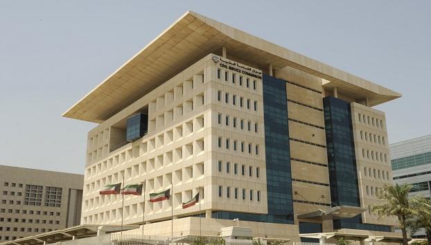 الخدمة المدنية: التسجيل للتوظيف للفترة 64 في 24 الحالي