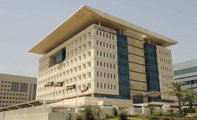 الخدمة المدنية: 4 فترات لتسجيل الكويتيين الراغبين في العمل