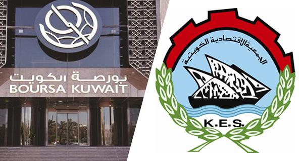 الجمعية الاقتصادية: 4 أولويات بعد ترقية بورصة_الكويت