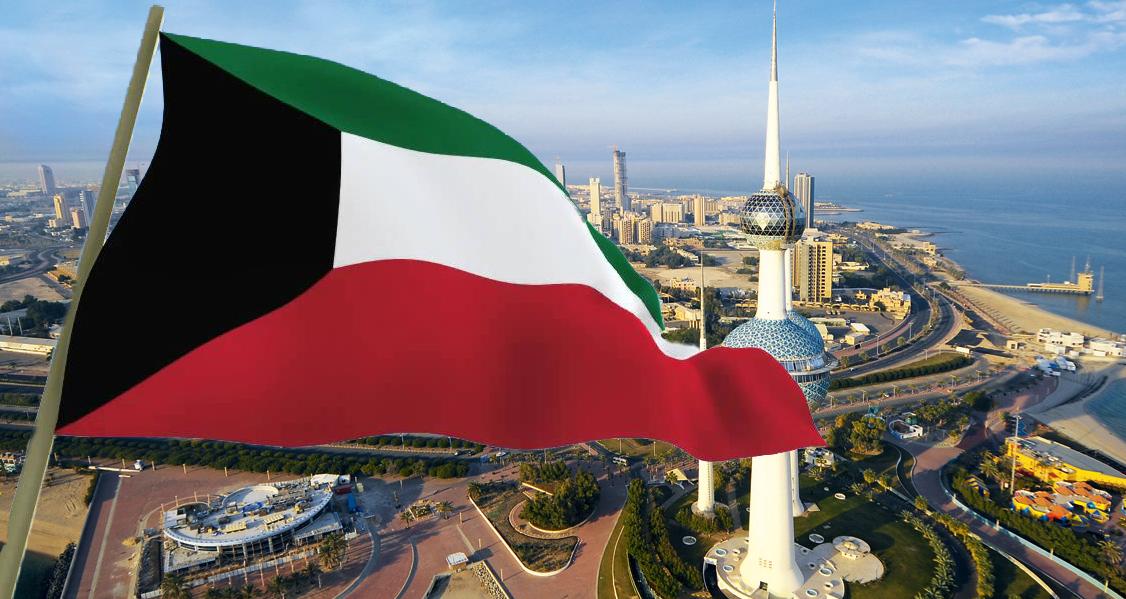الكويت تسلم مساهمة بنحو 2.4 مليون دولار