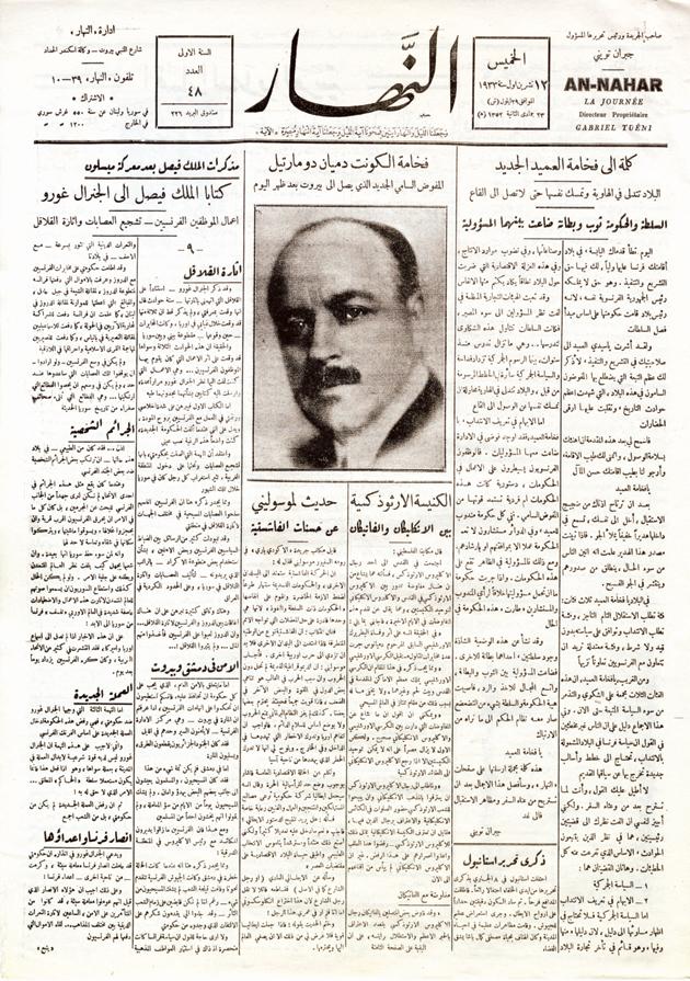 الصفحة الأولى