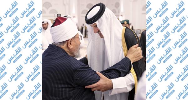 أمير قطر يقيم مأدبةإفطار للعلماء..ويحتفي بالقرضاوي