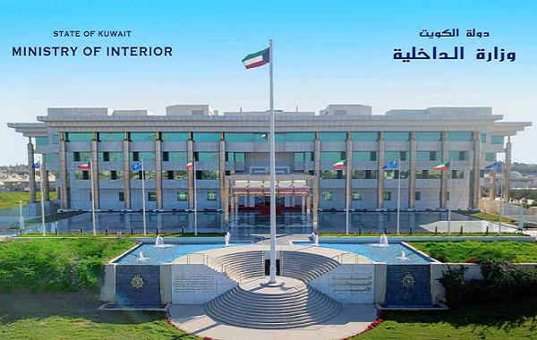 «الداخلية»: مشاجرة بين 4 مصريين ومواطنين على سعر السلع