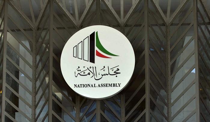 «الأمة» أصدر 3 تكليفات لمكتب المجلس