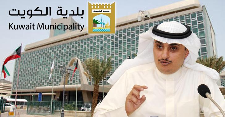 بلدية الكويت: مستمرون في فرض هيبة القانون
