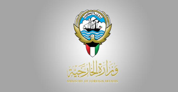 الكويت تدين الهجوم الذي استهدف عرضا عسكريا في إيران