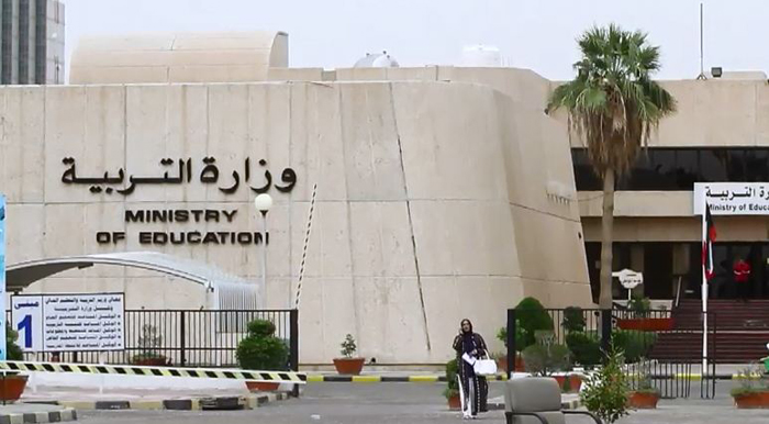 وزارة التربية: لجان التعاقدات إلى تونس والأردن السبت
